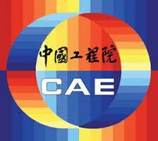 Chinese Academy of Engineerin